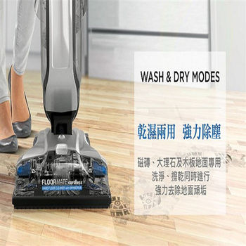 Hoover 無線直立式乾濕兩用吸塵器 Floormate