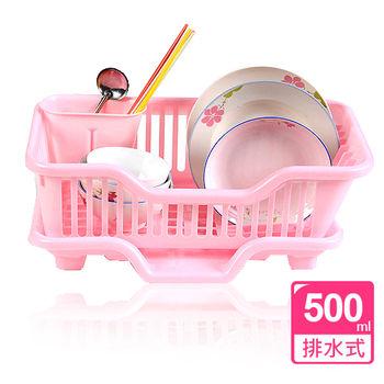 【Conalife】排水式碗盤收納瀝水架(買1送1)