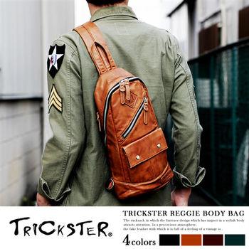 【TRICKSTER】日本品牌 斜背包 腳踏車包 A5 單肩後背包 側背包 經典皮革感 都會潮流【tr51】