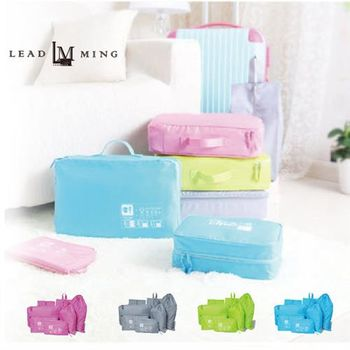 【Leadming】韓式旅行七件組衣物收納袋(防潑水設計)