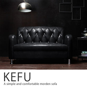 【H&D】KEFU柯芙歐式復古設計雙人沙發-4色