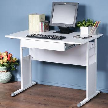 【Homelike】巧思辦公桌 亮白-白色亮面桌面100cm附抽屜