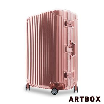 【ARTBOX】時空魅影 29吋輕量PC鏡面鋁框行李箱(玫瑰金)