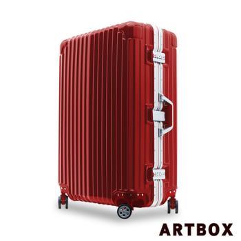 【ARTBOX】時空魅影 29吋輕量PC鏡面鋁框行李箱(暗紅)