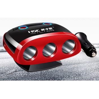 HSC 180W點煙擴充器(低電壓警報功+獨立電源開關)+雙USB 3.4A 支援12~24V