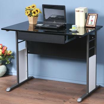 【Homelike】巧思辦公桌 炫灰-黑色亮面桌面100cm附抽屜