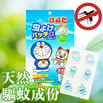 日本卡通驅蚊/防蚊貼片(24枚/包)1包入-哆啦a夢