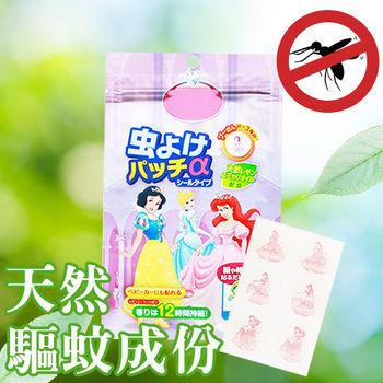 日本卡通驅蚊/防蚊貼片(24枚/包)1包入-公主系列