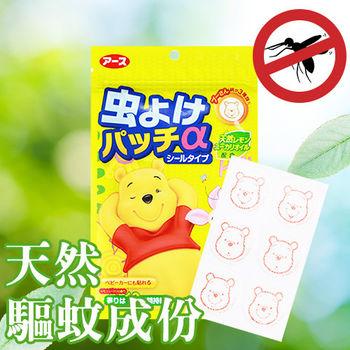 日本卡通驅蚊/防蚊貼片(24枚/包)1包入-小熊維尼