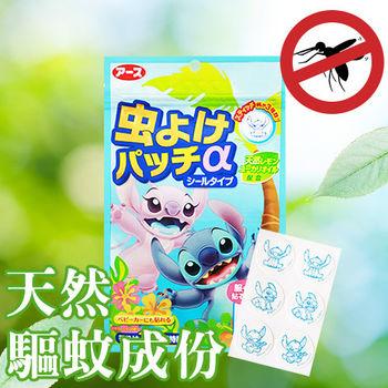 日本卡通驅蚊/防蚊貼片(24枚/包)1包入-史蒂奇
