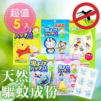 日本卡通驅蚊/防蚊貼片(24枚/包)5包入