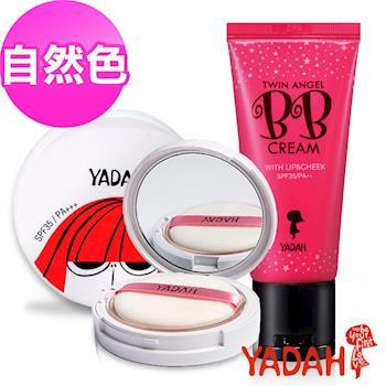 YADAH 極細緻BB蜜粉餅-自然膚色