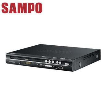 【SAMPO聲寶】 DVD播放器/光碟機(DV-TU220B)