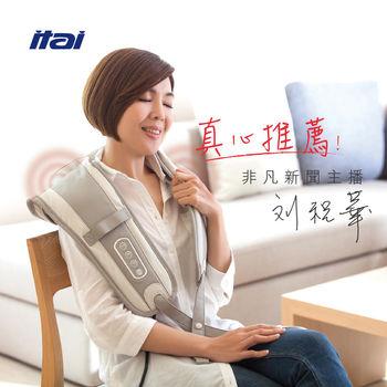 【ITAI】肩頸拍打按摩器,台灣製造,7種按摩方式,21段按摩變化
