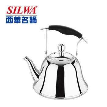 《西華Silwa》6L羅馬不鏽鋼笛音壺