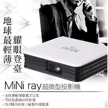 【DR.MANGO】韓國原裝進口MiniRay 超微型投影機(公司貨)+3.0音箱(再加贈: VR 3D虛擬眼鏡一組)