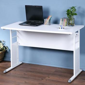 【Homelike】巧思辦公桌 亮白-白色加厚桌面120cm