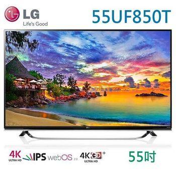 LG樂金 55UF850T  55型 4K UHD 3D Smart LED液晶電視 公司貨