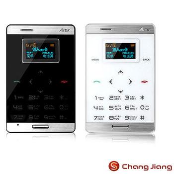 長江 AIEK M3 觸控名片手機