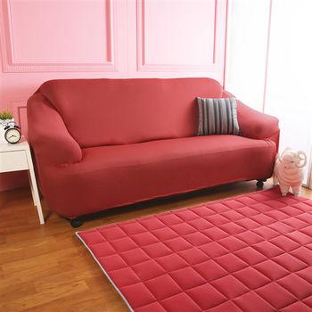 感防蚊日本大和彈性沙發罩