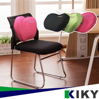 【KIKY】3D舒壓矯正慢回彈護腰墊