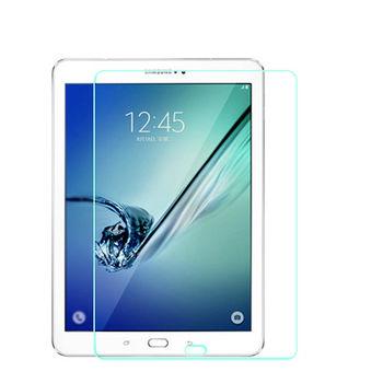 Samsung Galaxy Tab S2 9.7 T810/T815鋼化玻璃保護膜