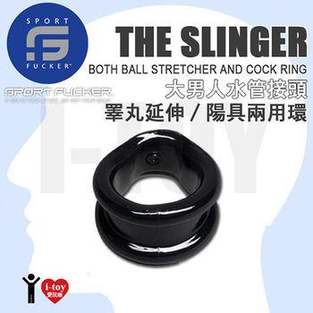 【黑】美國 SPORT FUCKER 大男人水管接頭 睪丸延伸/陽具兩用環 THE SLINGER Ball Stretcher  Cock Ring