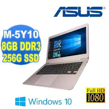 Asus 華碩 UX305FA(MS)-0361C5Y10  第五代M5Y10 13吋 8GB 256G SSD 1.2KG輕薄筆電