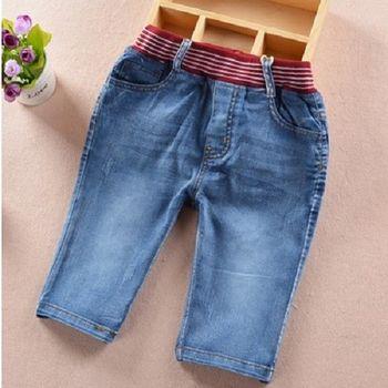 [協貿國際]白條紋撞色牛仔褲