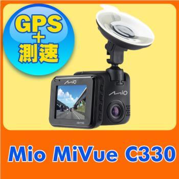 《新品上市送16G+OTG讀卡機+三孔1A》Mio MiVue™ C330 GPS+測速 感光元件 行車記錄器