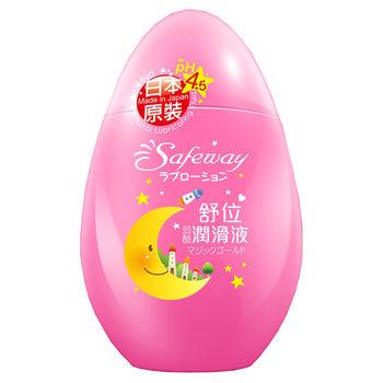 Safeway 舒位 PH4.5弱酸情趣潤滑液 魔法黃金80ml
