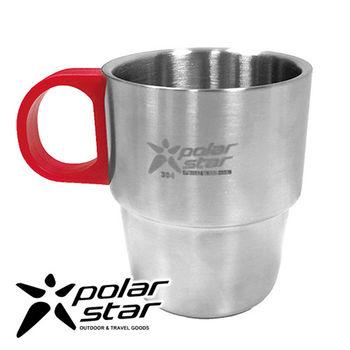 PolarStar 304不鏽鋼雙層斷熱杯 P14749