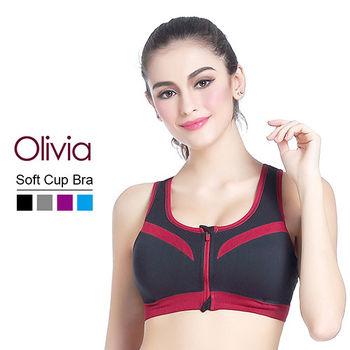 【Olivia】無鋼圈防震聚攏撞色BRA運動內衣-拉鍊款 (黑色)