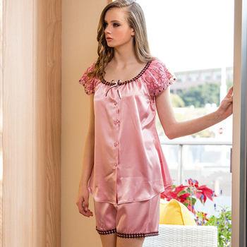【皮爾卡登】粉色舒適絲質睡衣褲