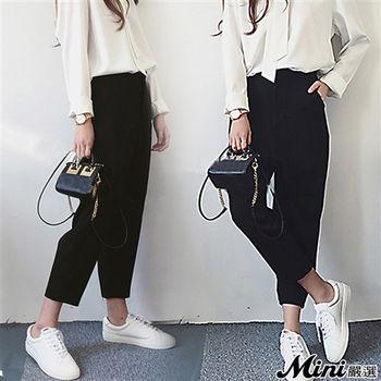 Mini嚴選-棉麻寬鬆高腰九分西裝褲 黑色
