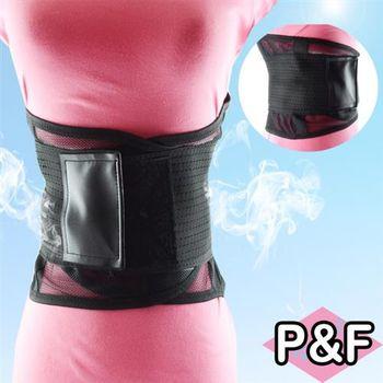 【PF】高彈力透氣緊緻機能爆瘦腰帶