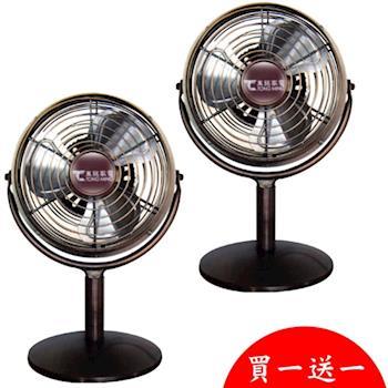 《2入超值組》【東銘】6吋時尚復古風扇 TM-6001