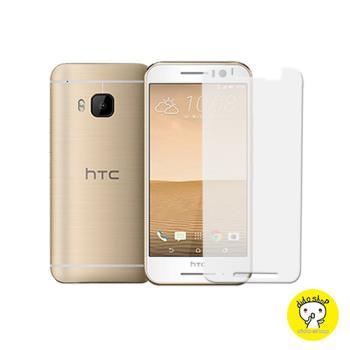 【Dido shop】HTC One S9 鋼化玻璃膜 手機保護貼(MM033-3)