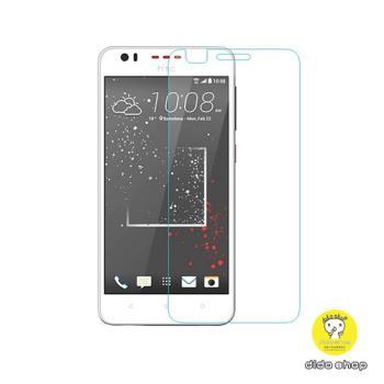 【Dido shop】HTC Desire 825 鋼化玻璃膜 手機保護貼(MM029-3)