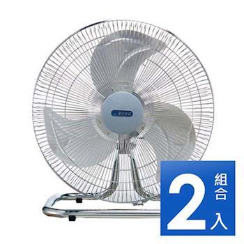 《超值2入組》【華冠】14吋鋁葉工業桌扇FT-1407