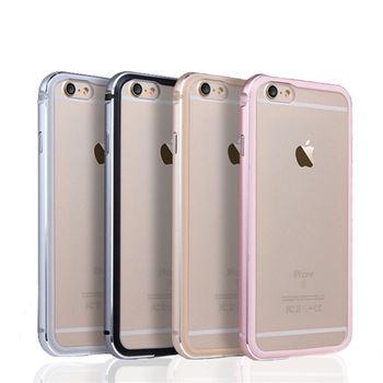 Apple專用 iPhone6s 6 4.7吋 蘋果金屬邊框 後蓋式 保護殼 背板防刮