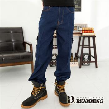【Dreamming】多口袋中直筒伸縮牛仔褲(深藍)