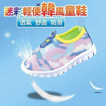 【DR.MANGO】迷彩輕便韓風童鞋