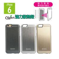 ~Obien歐品漾~iPhone 6 ^#47 6S 4.7吋鋁合金強力散熱殼