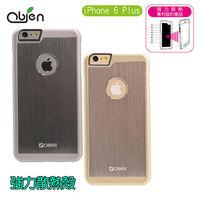 ~Obien歐品漾~iPhone 6 ^#47 6S Plus 5.5吋強力散熱殼