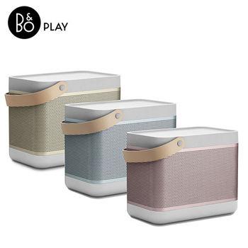 【BO PLAY】  Beolit 15 無線藍牙喇叭