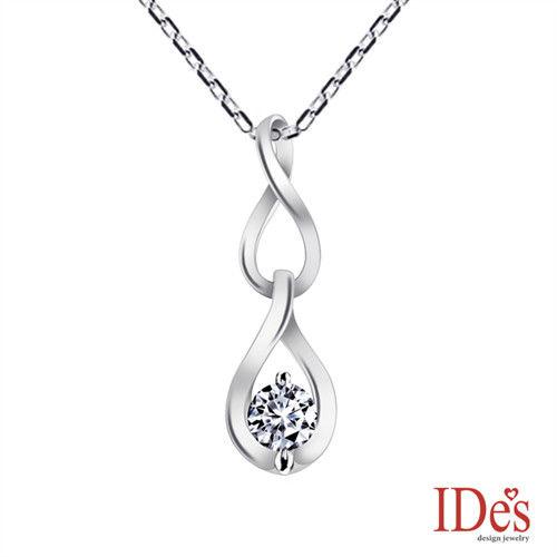 IDes design 精選設計款30分八心八箭完美車工鑽石項鍊-預購