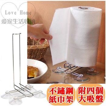 【愛家收納生活館】Love Home 不鏽鋼線材製成 捲筒紙巾架 (4個吸盤設計)