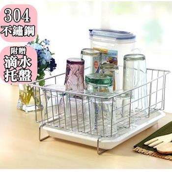 【愛家收納生活館】Love Home  304不鏽鋼 流理台杯子籃