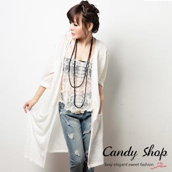 Candy 小舖 針織長版防曬薄長袖外套